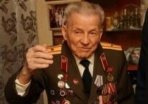 В Рыбинске поздравили столетнего ветерана ВОВ