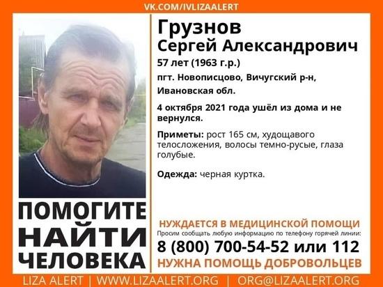 В Ивановской области ищут мужчину, который нуждается в помощи медиков