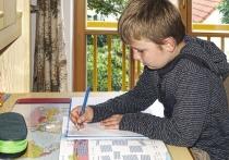 Начало школы — важное событие в жизни каждого ребёнка