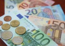 О назначении пенсии сообщила комиссия по еврейским материальным искам к Германии.
