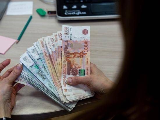 В Новосибирске прокуратура проверит гимназию на многомиллионные поборы