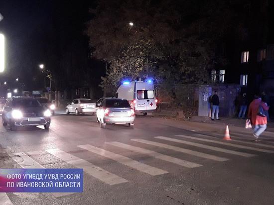 В Иванове под колеса автомобиля попала 13-летняя девочка