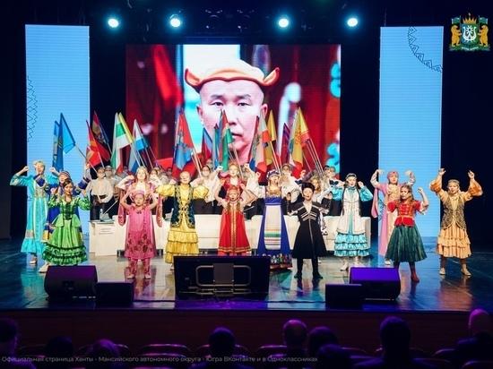 Югра приняла Всероссийский форум национального единства