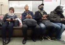 Усталые мужчины из метро: почему они не вмешались в драку
