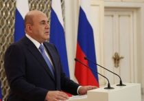 Премьер-министр Михаил Мишустин приедет в Курск 8 октября