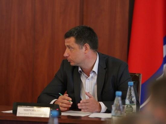 Министр цифровизации назначен на Колыме