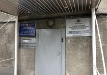 В Иркутске начальника отдела полиции № 10 задержали за взятку в 200 тысяч