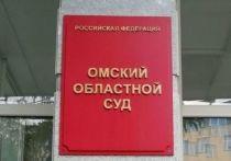 Верховный Суд подтвердил виновность в получении взятки покойного судьи из Омска
