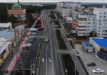 Дорога на Высоцкого открылась после капремонта в Ноябрьске