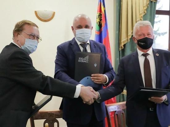 Сергей Цивилев подписал соглашение, призванное повысить качество жизни рабочих и их семей