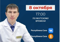 Главный врач Республиканской больницы №2 проведет трансляцию в соцсетях