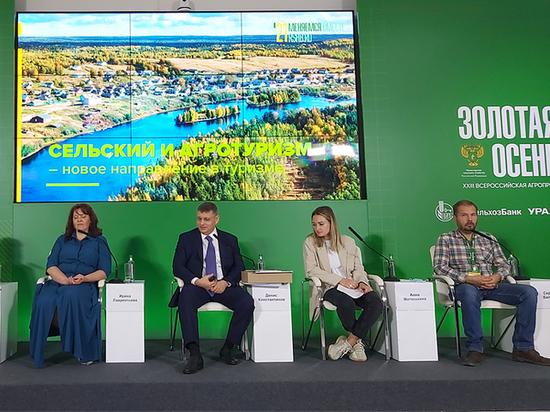 Россельхозбанк рассказал о потенциале развития рынка агротуризма