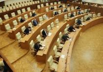 Выбраны семь заместителей председателя Заксобрания Свердловской области