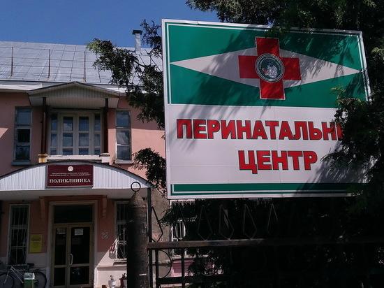 Бывший главврач роддома Марий Эл заплатит штраф 80 тысяч рублей