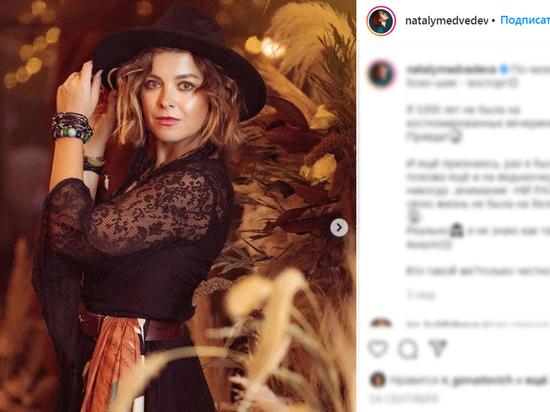 Медведева из Comedy Woman вспомнила конфликт с Еприкян: «Было напряжение»