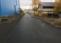Дороги отремонтировали после жалоб жителей поселка Пангоды