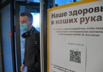 В Татарстане с понедельника, 11 октября, ужесточают карантинные ограничения из-за пандемии коронавируса