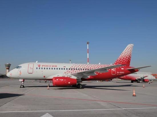 Лайнер авиакомпании «Россия» назвали в честь столицы Ингушетии