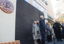 В Москве на Большой Бронной открыли памятную доску Юрию Никулину: на фасаде дома, где он жил почти три десятка лет, до 1997-го, появился «кусочек цирка» – круглая, как арена, бронзовая композиция с красным фоном