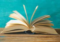 Учебник о педагогическом лидерстве создали ученые НовГУ вместе коллегами из четырех стран