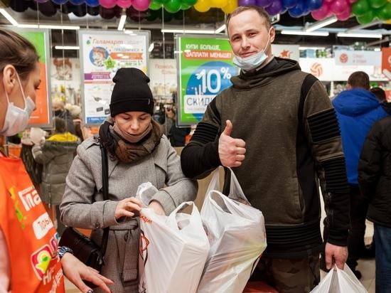 Шопинг с удовольствием: как получить скидку до -50% на покупки в «Галамарте» Новосибирска