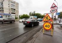 Дата завершения ремонта дорог в 2021 году названа в Новосибирске