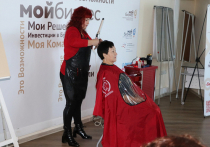 Публичной защитой проектов завершился третий акселератор «Бизнес от сердца» в Приморье