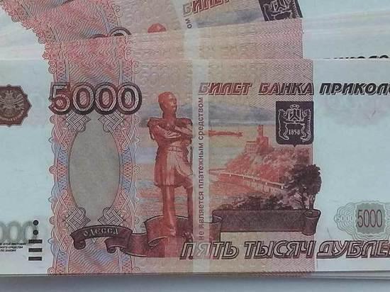 В Ивановской области мужчина пытался расплатиться в магазине банкнотой «Банка приколов»