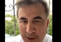 Саакашвили обратился из тюрьмы к международной общественности