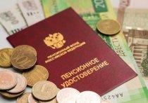 Петиция с инициативой ряда общественников повторить разовую выплату в размере 10 тыс