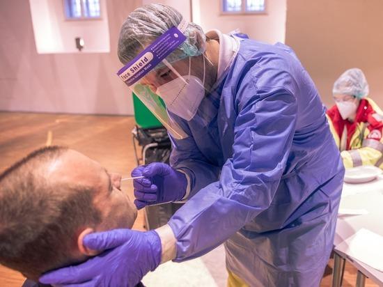 Германия: Экспресс-тесты на коронавирус с 11 октября будут стоить до 73,27 евро