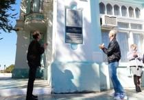 На фасаде астраханского Дворца бракосочетания установили памятную табличку с именем архитектора, по проекту которого и построено здание