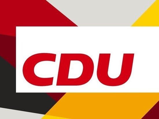 Германия: Последняя великая партия Европы
