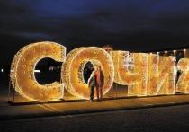 В декабре в Сочи приступят к модернизации системы уличного освещения