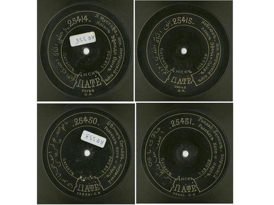 В Ингушетию доставят дореволюционные пластинки с национальными песнями