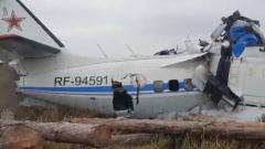 МЧС показало спасение парашютистов из-под обломков в Татарстане: видео