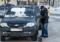Южноуральские водители готовятся к зиме