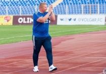 Виталий Панов покинул пост главного тренера астраханского футбольного клуба «Волгарь»