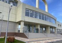 Новый спортивный центр в Курганинске откроют в ноябре