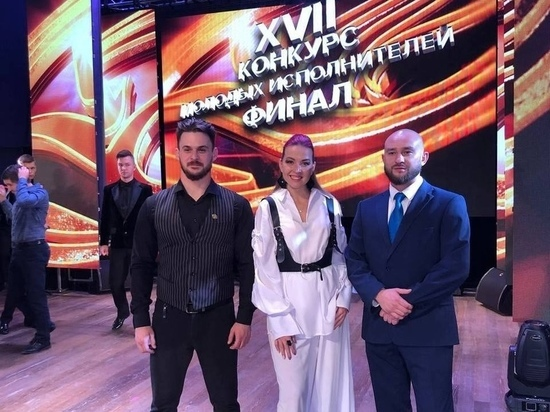 На конкурсе молодых исполнителей Урала лучшими стали вокалисты из Ноябрьска
