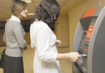 В сентябре Банк России предложил ужесточить контроль за пополнением банковских карт через банкоматы