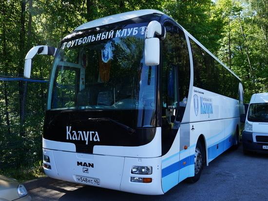 """Калуга"" проиграла гостям из Белгорода"