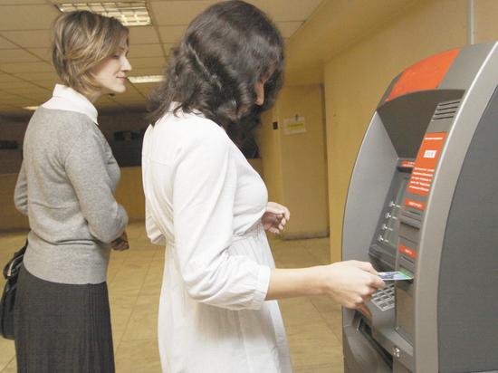 Эксперты рассказали, можно ли защитить клиентов банков от аферистов