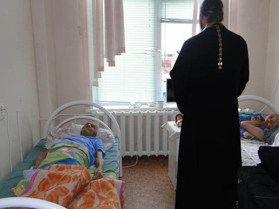 В больницах Костромы появятся священники