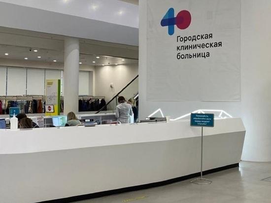 Опыт Коммунарки будет использовать главный ковидный госпиталь Горнозаводского округа