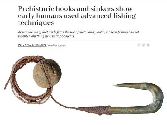За исключением использования металла и пластика, современная рыбалка не изобрела ничего нового за 13 000 тыс. лет