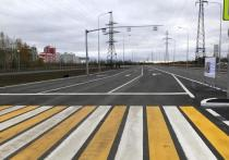 Отремонтированную дорогу в Нижневартовске проверила губернатор Югры