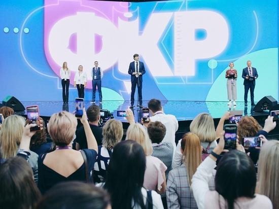 Костромские учителя побывали в Москве на Всероссийском форуме классных руководителей