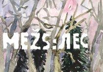 Фильм «Лес» из программы Рижского кинофестиваля покажут россиянам 15 октября