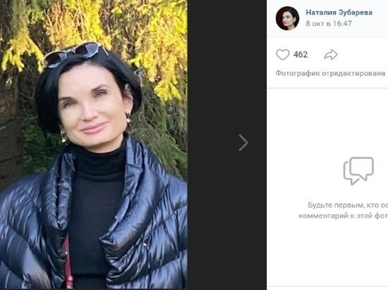 Наталия Зубарева рассказала, что ушла с поста замгубернатора Белгородской области по собственному желанию